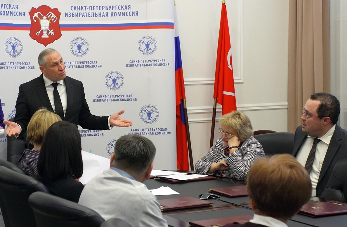фото ЗакС политика Горизбирком проведет три семинара перед выборами
