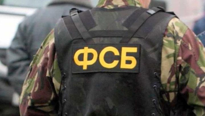 фото ЗакС политика СМИ: ФСБ провела обыски в Фонде капремонта Петербурга