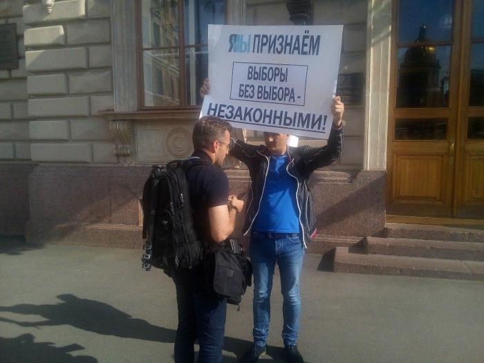 Возле ЗакСа Петербурга начались пикеты за честные выборы