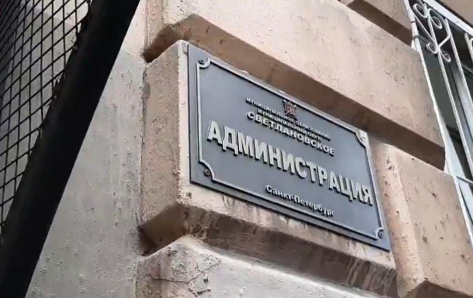 """фото ЗакС политика Даниила Кена зарегистрировали кандидатом в мундепы в МО """"Светлановское"""""""