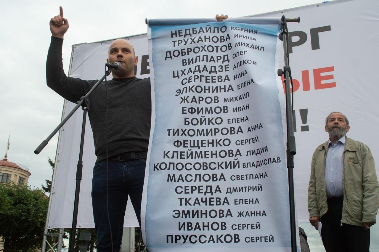 """фото ЗакС политика Глава ИКМО """"Екатерингофский"""" написала заявление на Пивоварова"""