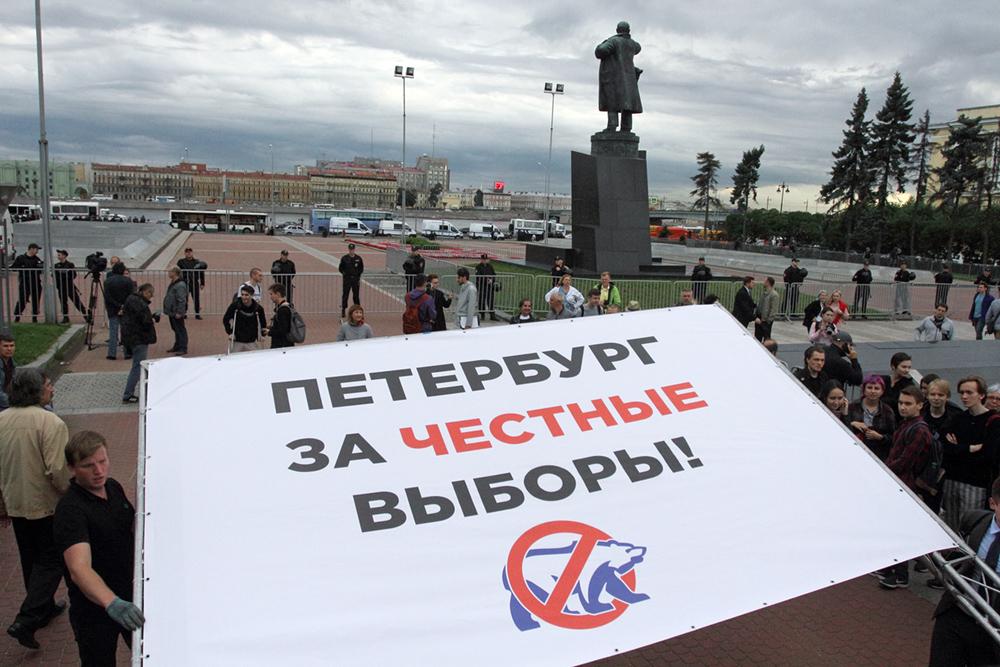 фото ЗакС политика Петербургские политики хотят поддержать московскую акцию за честные выборы