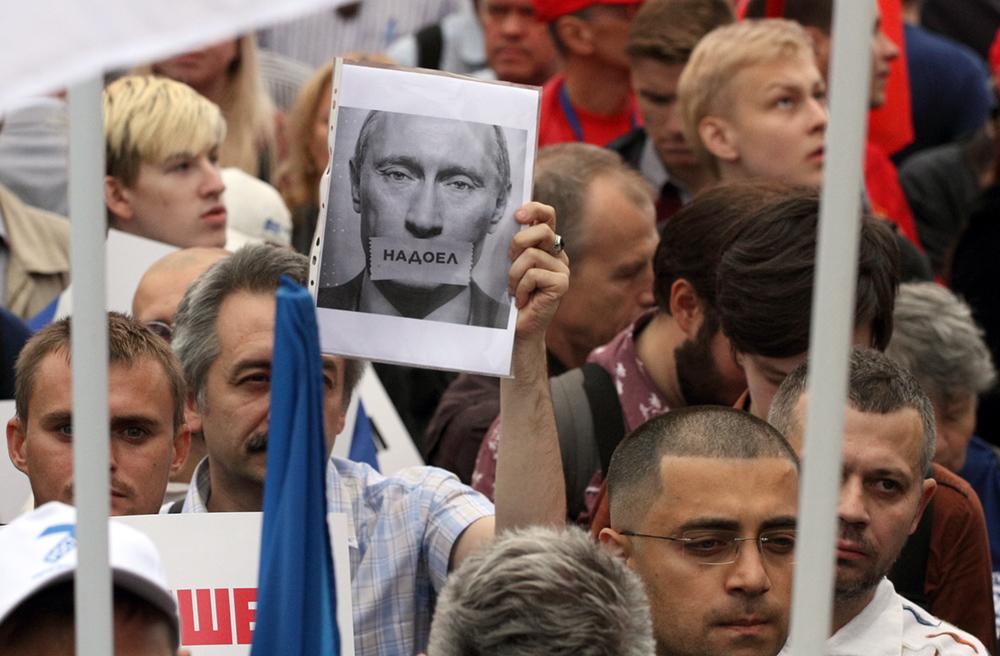 фото ЗакС политика Организаторы акции «Петербург против единороссов» передумали ее проводить