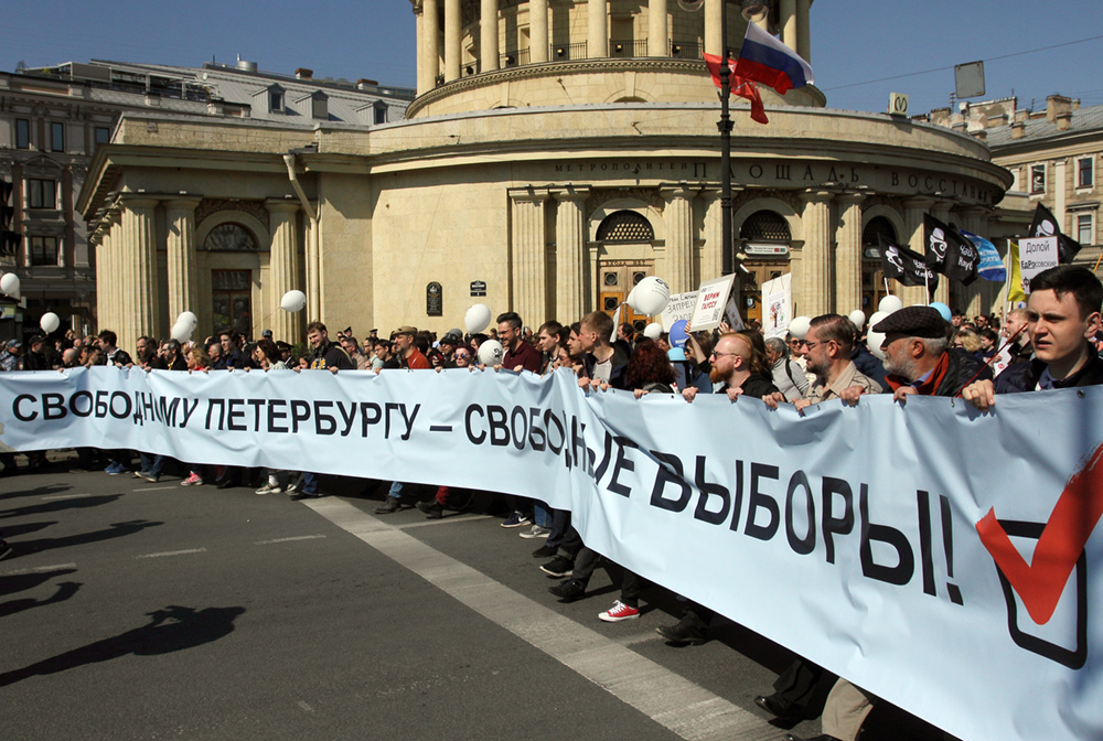 Активисты планируют митинг против нарушений на выборах в Петербурге
