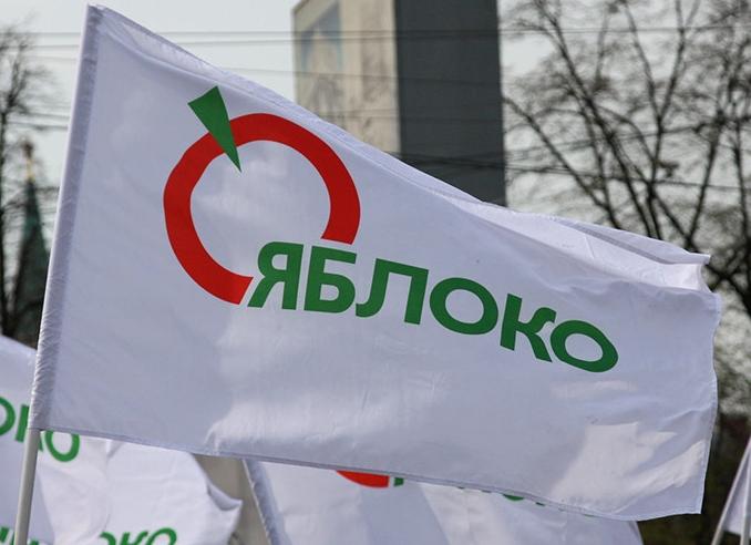 фото ЗакС политика В ИКМО «Коломна» отказали в регистрации представителям «Яблока»