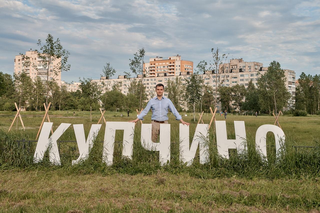 фото ЗакС политика ГИК зарегистрировал кандидатов от Партии роста в МО № 75 и «Балканский»