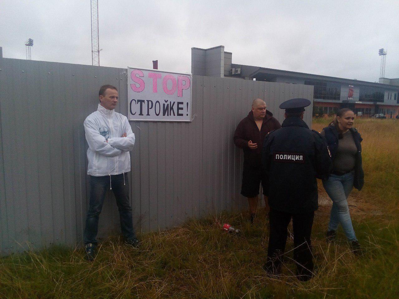 фото ЗакС политика Жители Калининского района согласовали митинг в защиту Муринского парка