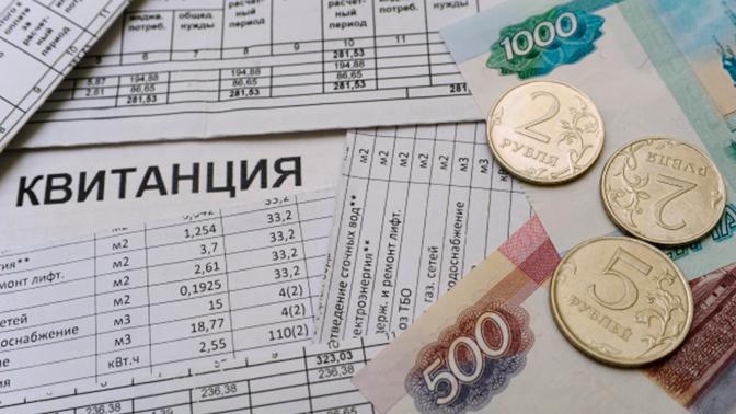 фото ЗакС политика Госдума одобрила запрет на передачу коллекторам долгов россиян по ЖКХ