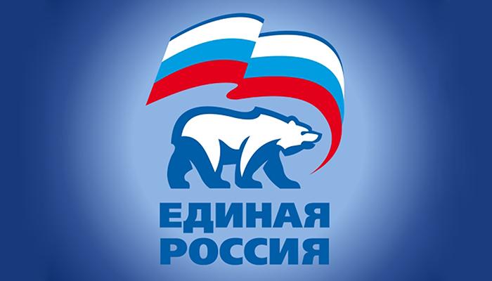 """фото ЗакС политика Рейтинг """"Единой России"""" упал до минимума за последние 13 лет"""