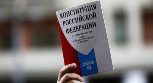 Глава СПЧ о поправках в Конституцию: Надо научиться жить по этой, а не менять учебник
