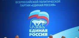 """фото ЗакС политика """"Единая Россия"""" образовала фракцию в Мосгордуме из 19 депутатов"""