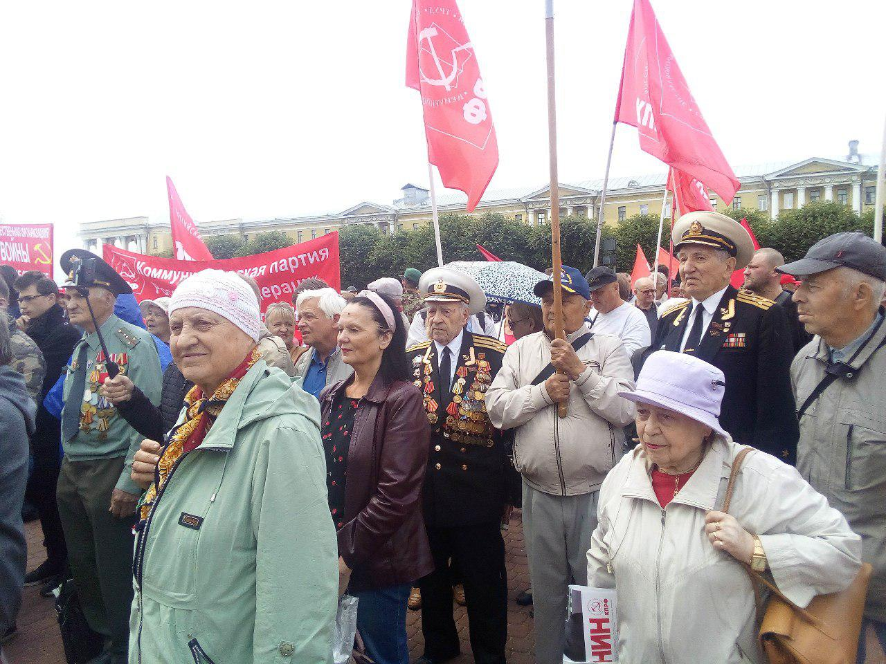 miting_kprf1.jpg (242 KB)