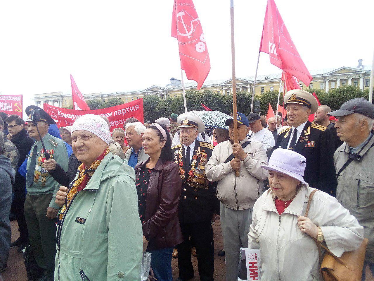 фото ЗакС политика Активисту Казаку не разрешили провести перформанс на митинге КПРФ