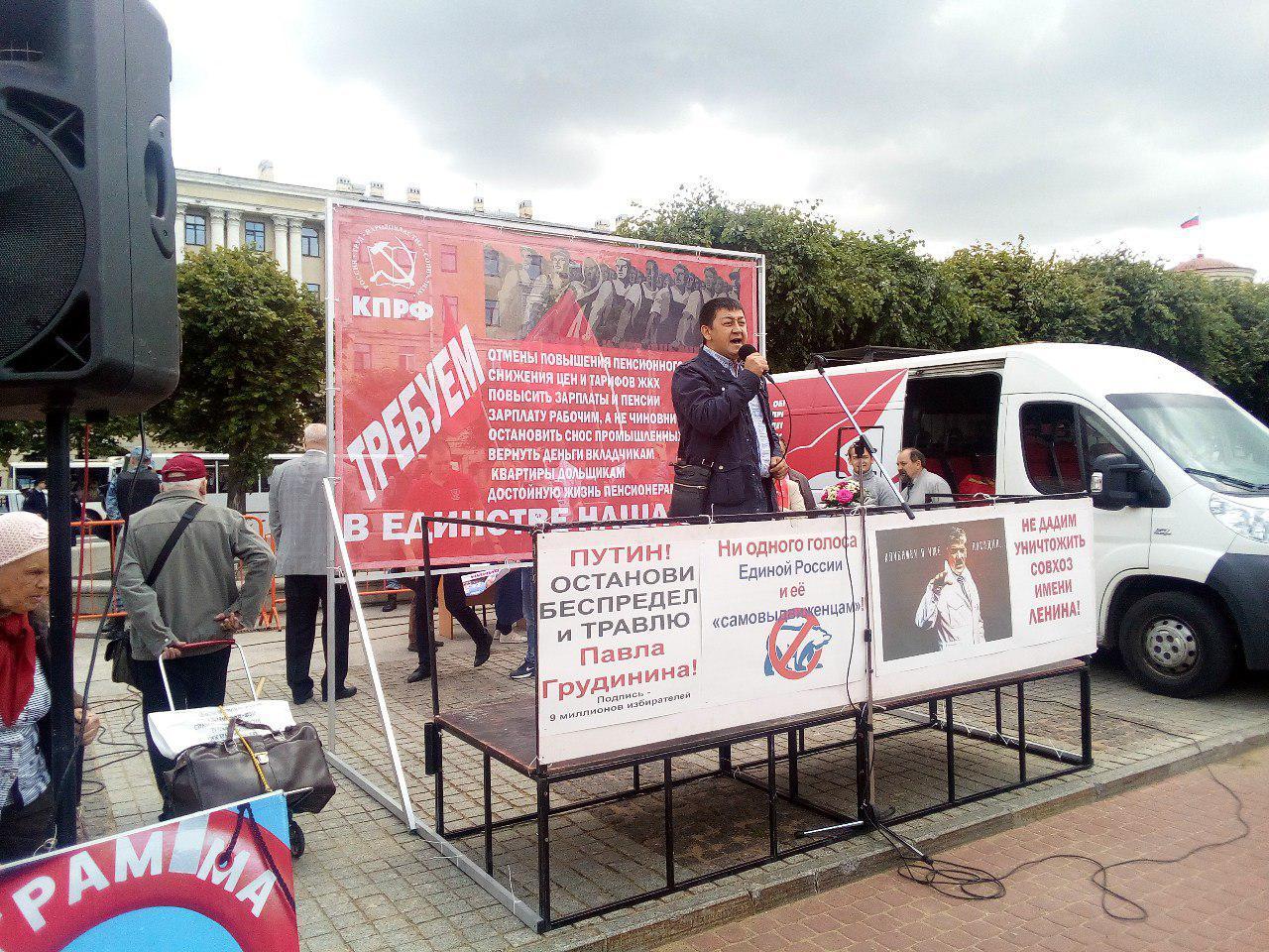 фото ЗакС политика КПРФ начала акцию за честные выборы в Петербурге