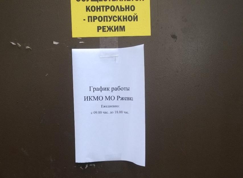 """фото ЗакС политика Суд встал на сторону незарегистрированной ИКМО """"Ржевка"""" кандидатки"""