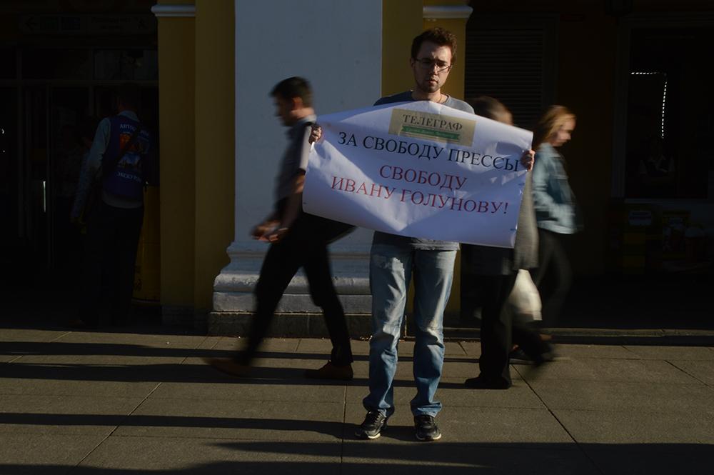 фото ЗакС политика В Москве начинается митинг в поддержку Голунова и против сфабрикованных дел