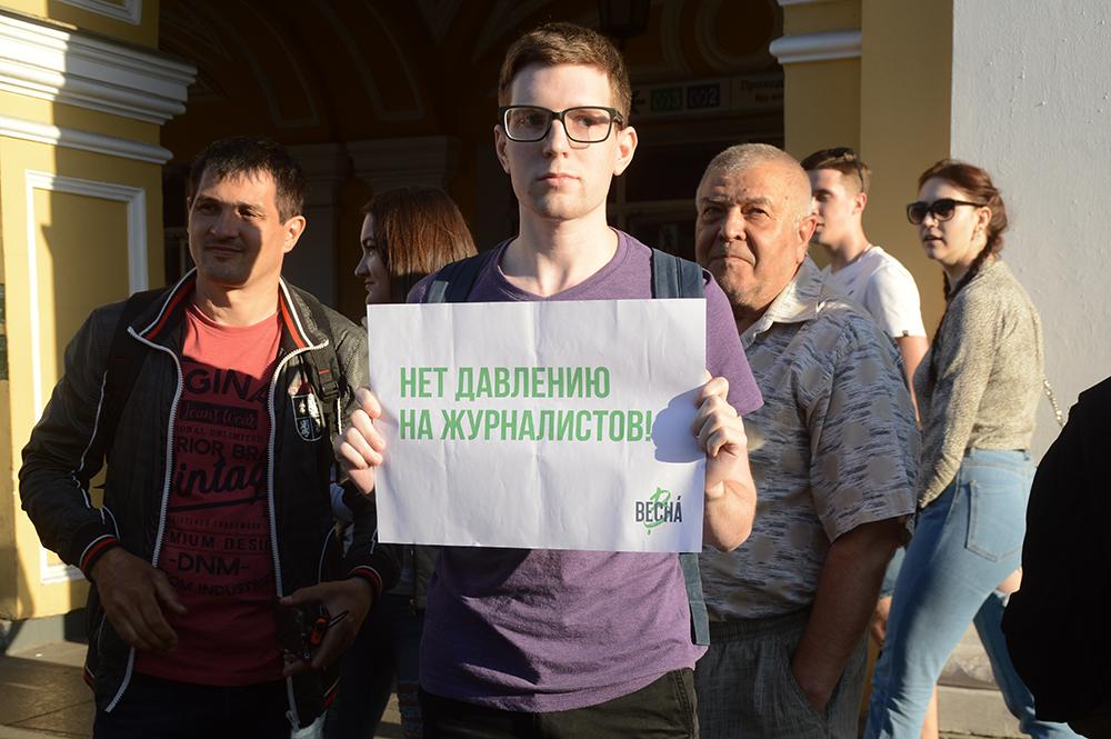 фото ЗакС политика Смольный не стал согласовывать митинг в поддержку Голунова в центре Петербурга