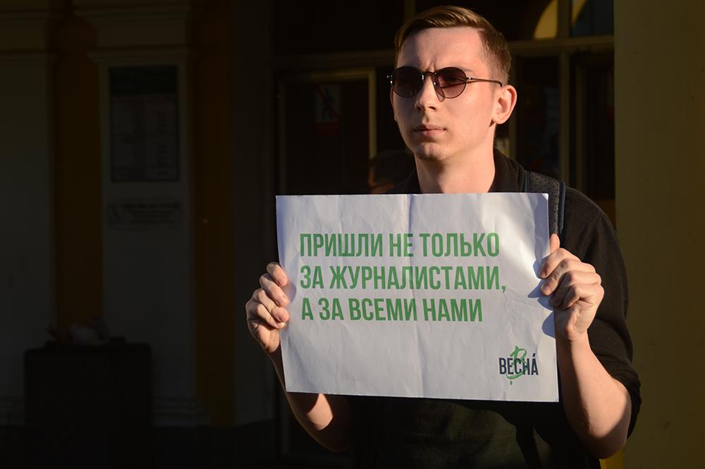 фото ЗакС политика «Весна» подала новую заявку на митинг против политрепрессий