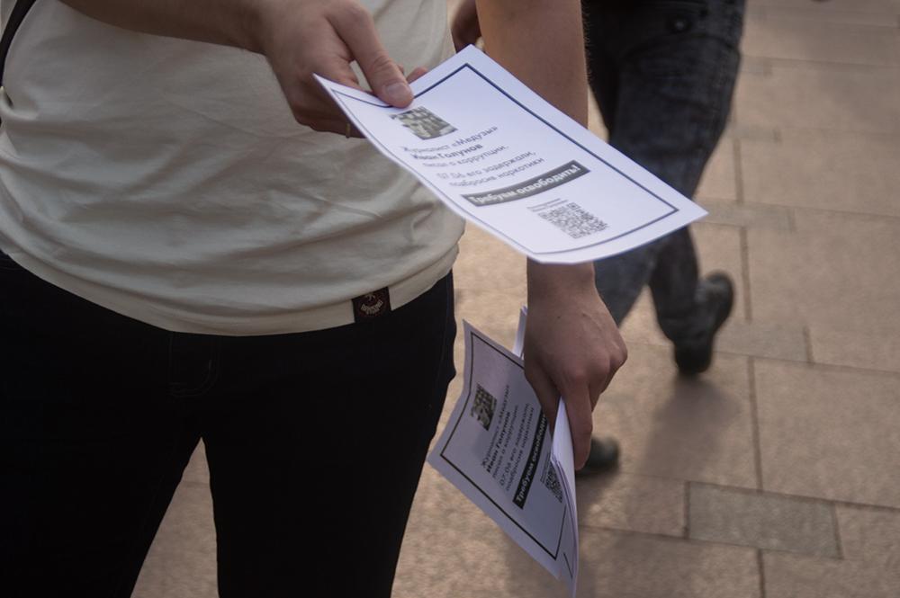 фото ЗакС политика Еще один копицентр OQ отказал в печати листовок в поддержку Ивана Голунова