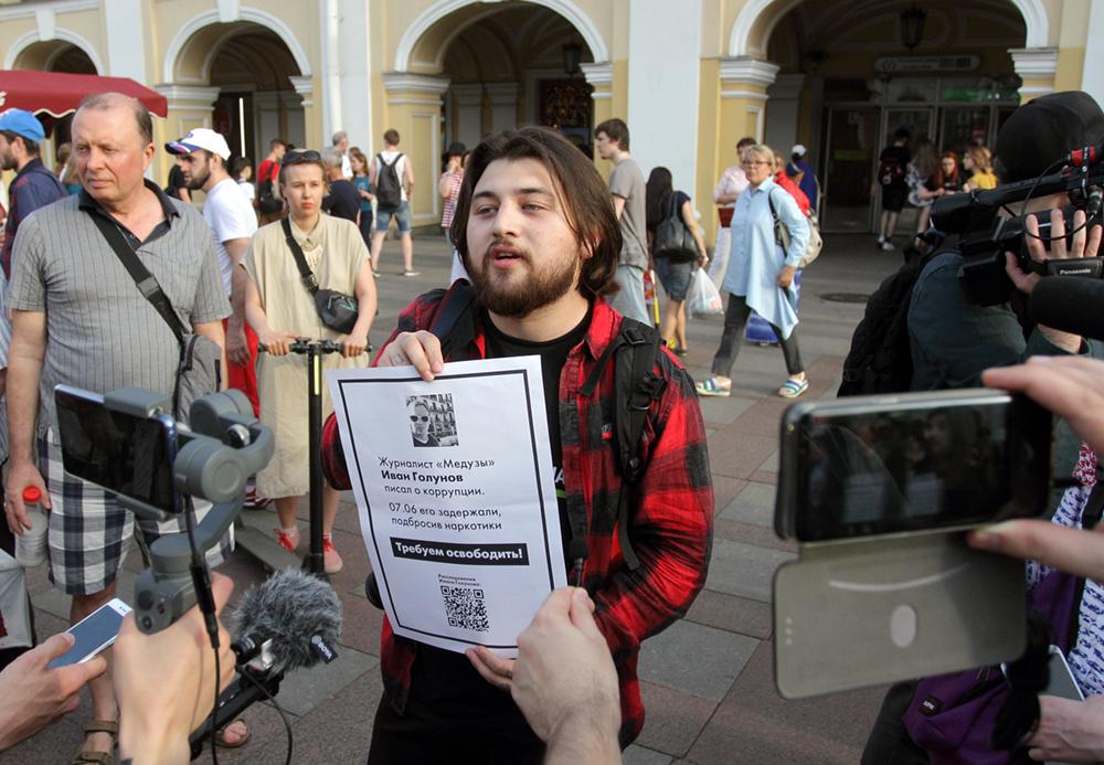 фото ЗакС политика Советник президента пообещал изучить дело Голунова