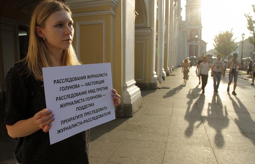 фото ЗакС политика Ивана Голунова везут в больницу