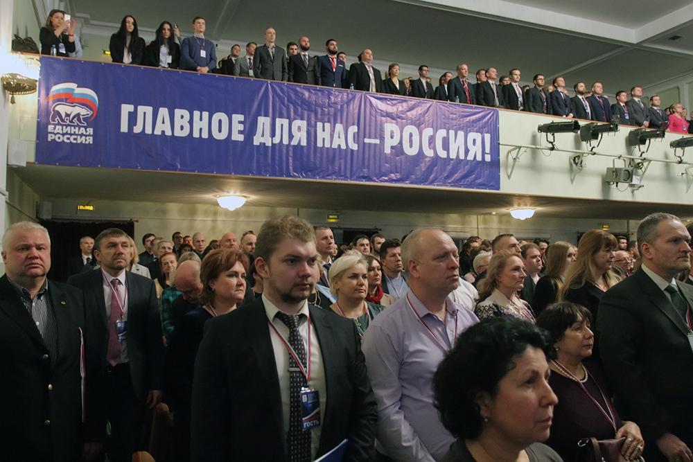 фото ЗакС политика Глава райисполкома ЕдРа Потякин заявил, что его пытаются оклеветать