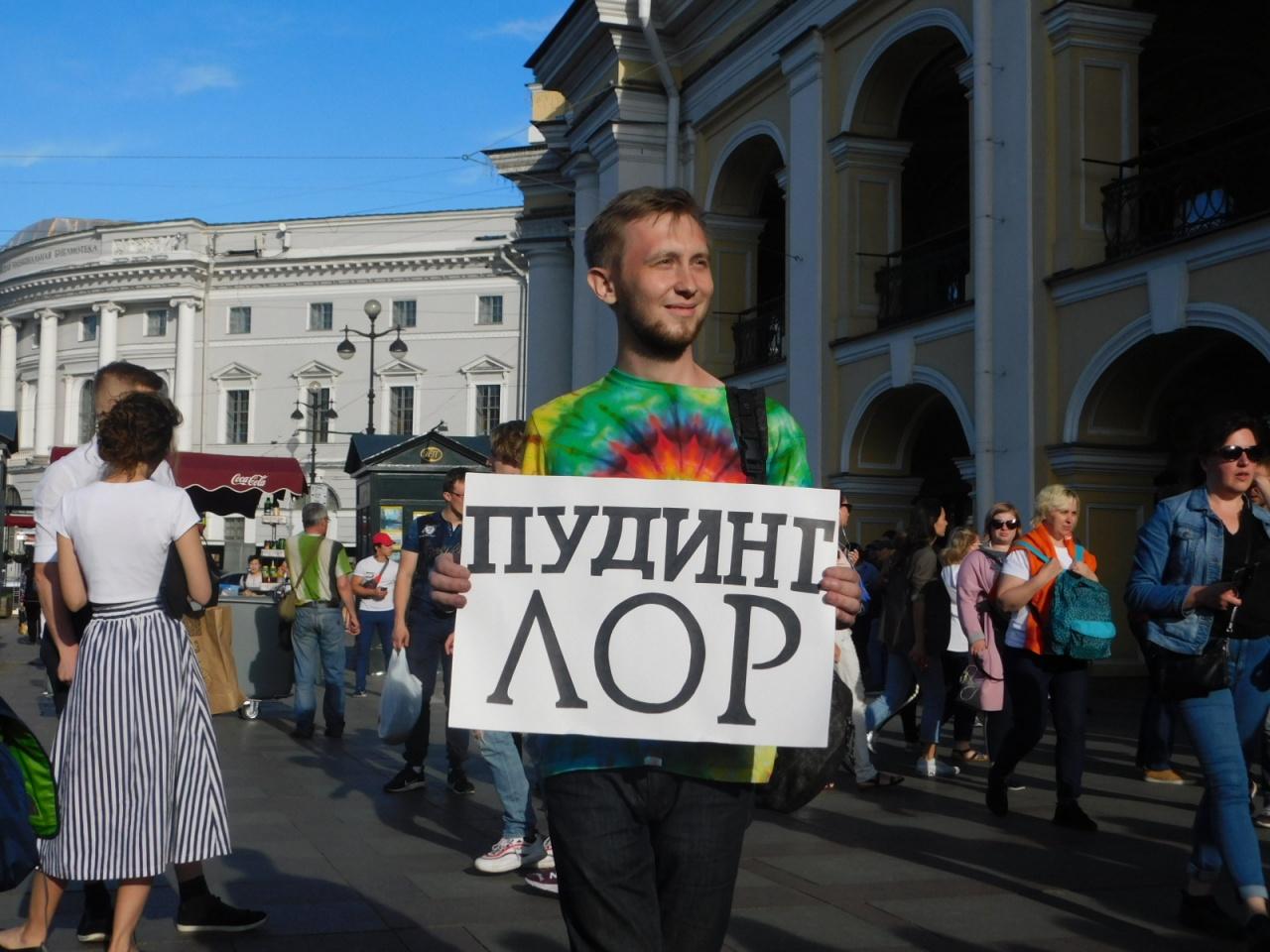 фото ЗакС политика Задержанным за плакаты о Путине и пудинге вменяют организацию несанкционированного мероприятия