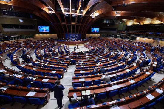 фото ЗакС политика ПАСЕ вернула все полномочия российской делегации