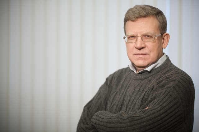 """фото ЗакС политика Кудрин назвал вариант борьбы с """"миллиардной, триллионной"""" коррупцией в России"""