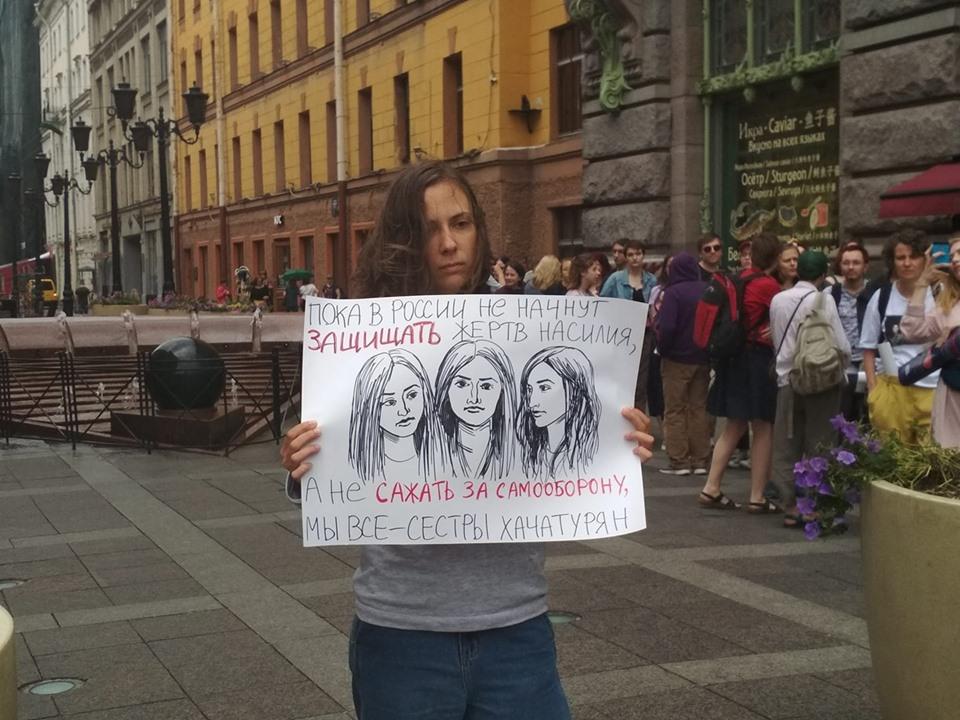 фото ЗакС политика На Малой Садовой улице проходят пикеты в поддержку сестер Хачатурян