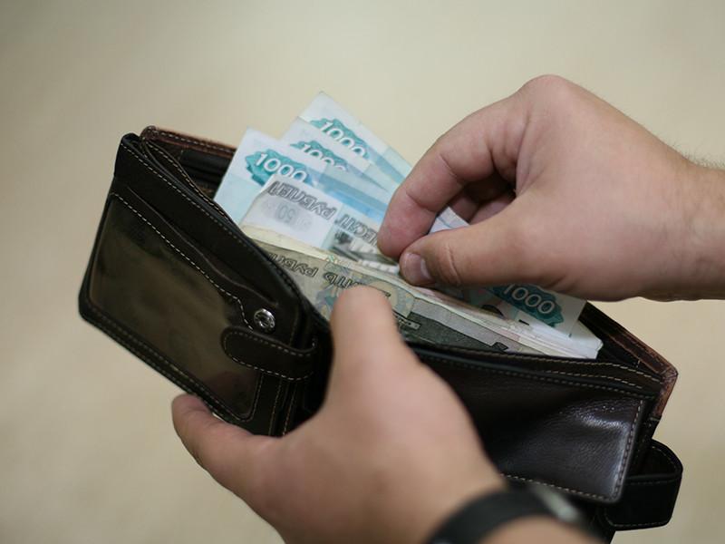 фото ЗакС политика В Минэкономразвития заявили об идее контролировать расходы россиян