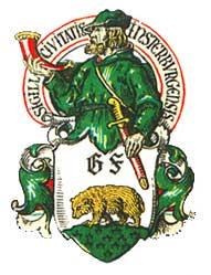 фото ЗакС политика Прокуратура требует убрать инициалы регента Пруссии с герба города Калининградской области