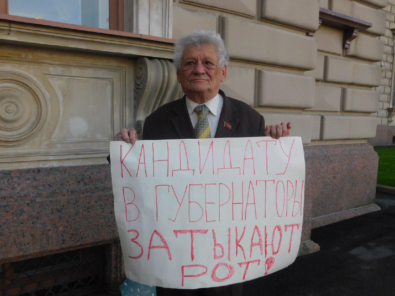 фото ЗакС политика Кандидат в губернаторы Петербурга Машковцев встал в пикет у стен Заксобрания