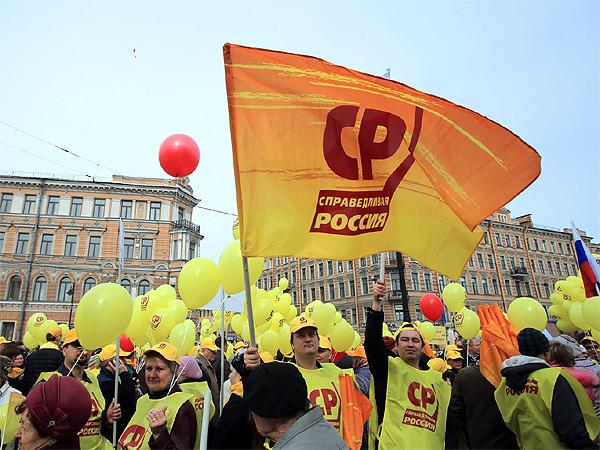 фото ЗакС политика Сотрудники ИКМО «Ржевка» в рабочее время не открыли дверь эсерам