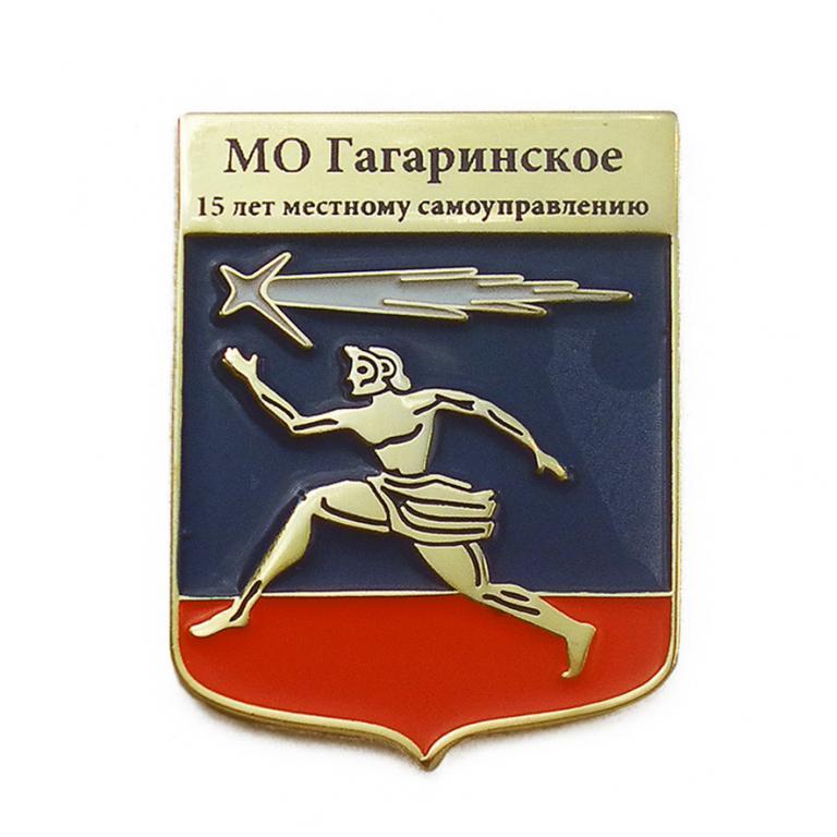 фото ЗакС политика Сотрудники ИКМО пропустили рабочий день в МО «Гагаринское»
