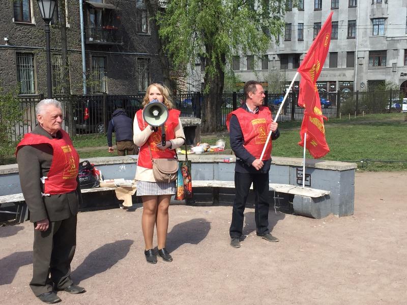 фото ЗакС политика «Коммунисты России» пригрозили Мариинскому дворцу акцией протеста