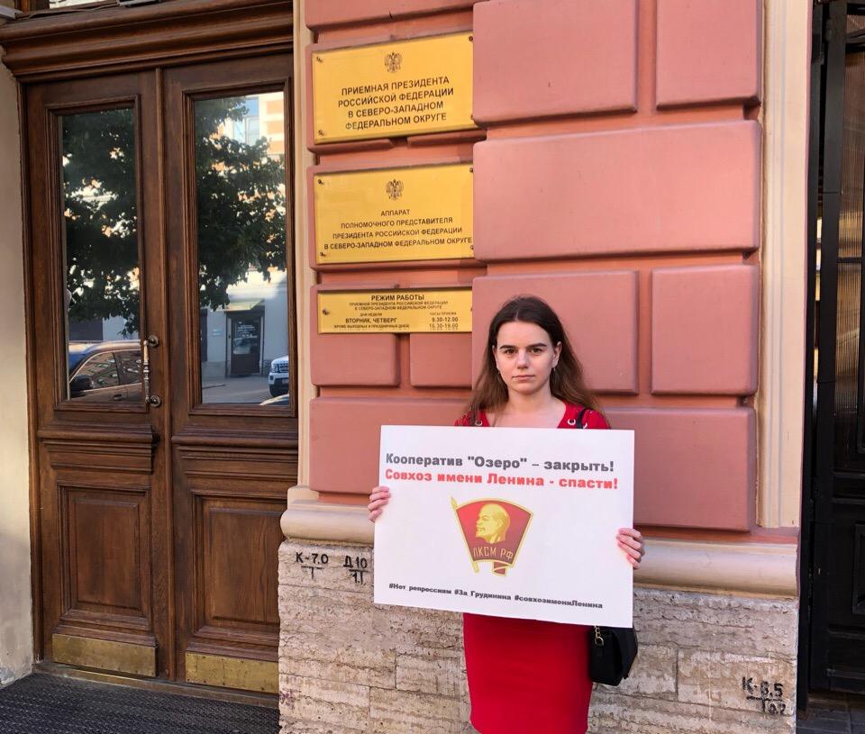 фото ЗакС политика Петербургские комсомольцы предложили репрессировать кооператив «Озеро»