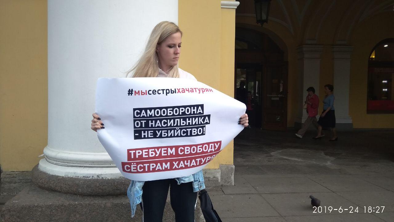 фото ЗакС политика СМИ: Следком может возбудить уголовное дело в отношении отца сестер Хачатурян