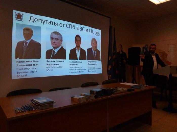 фото ЗакС политика Школы муниципальных депутатов: разведка и агитация во «ВКонтакте»