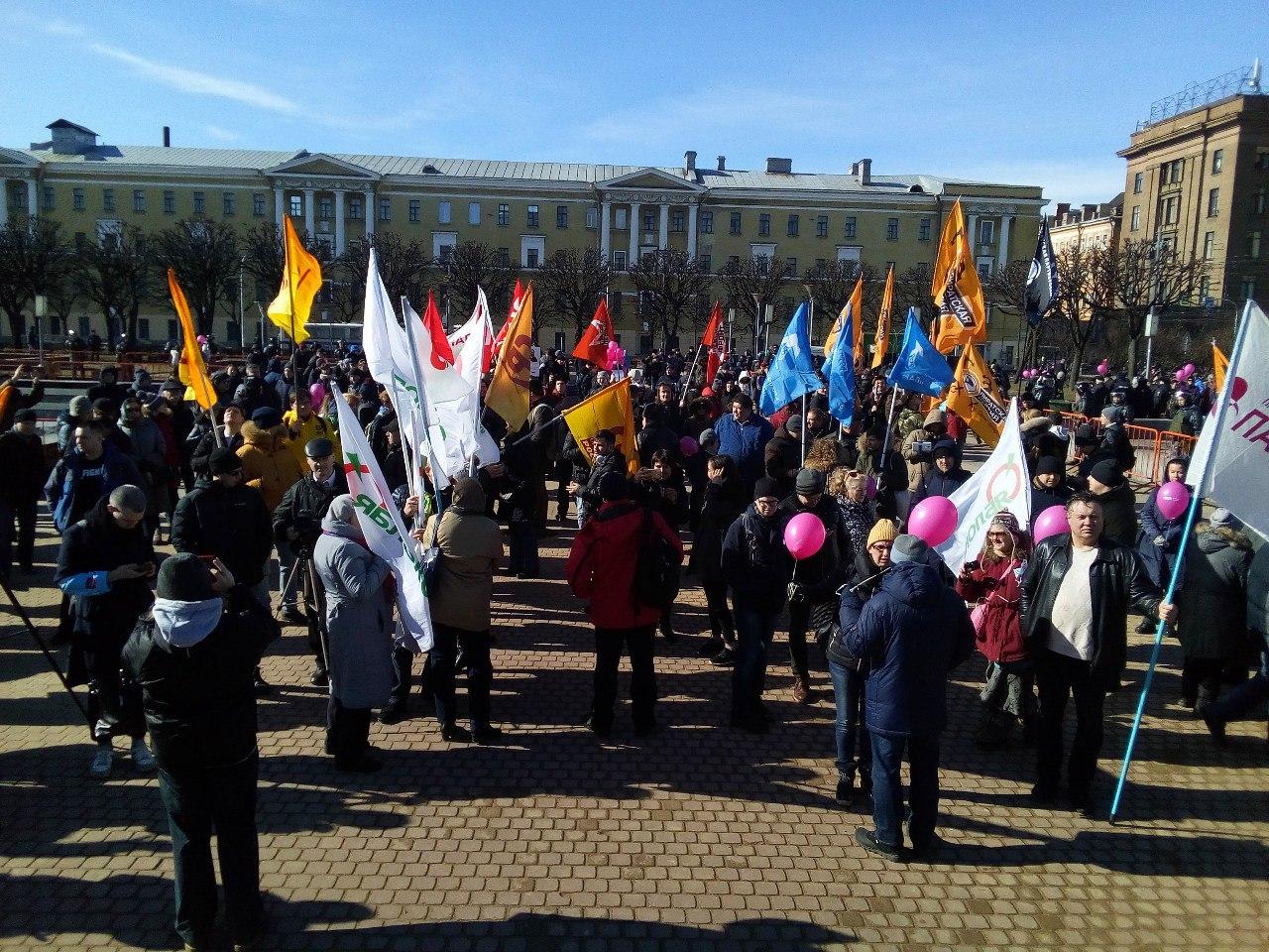 """фото ЗакС политика Участники митинга за свободные выборы потребовали отменить """"муниципальный фильтр"""""""