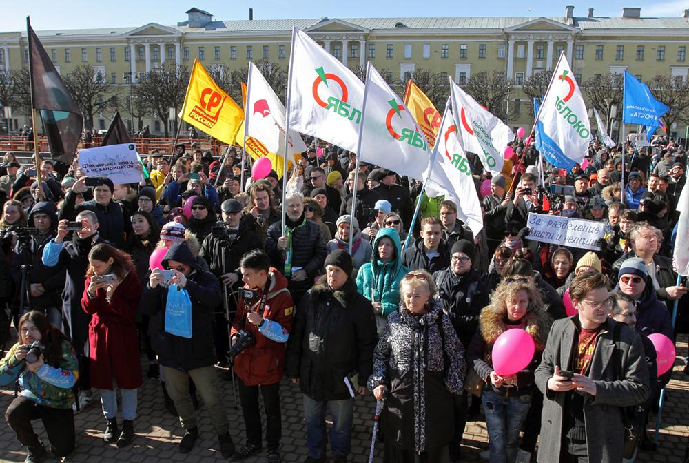 """фото ЗакС политика """"Яблоко"""" собирается участвовать в первомайском шествии под лозунгом """"Петербургу – свободные выборы"""""""