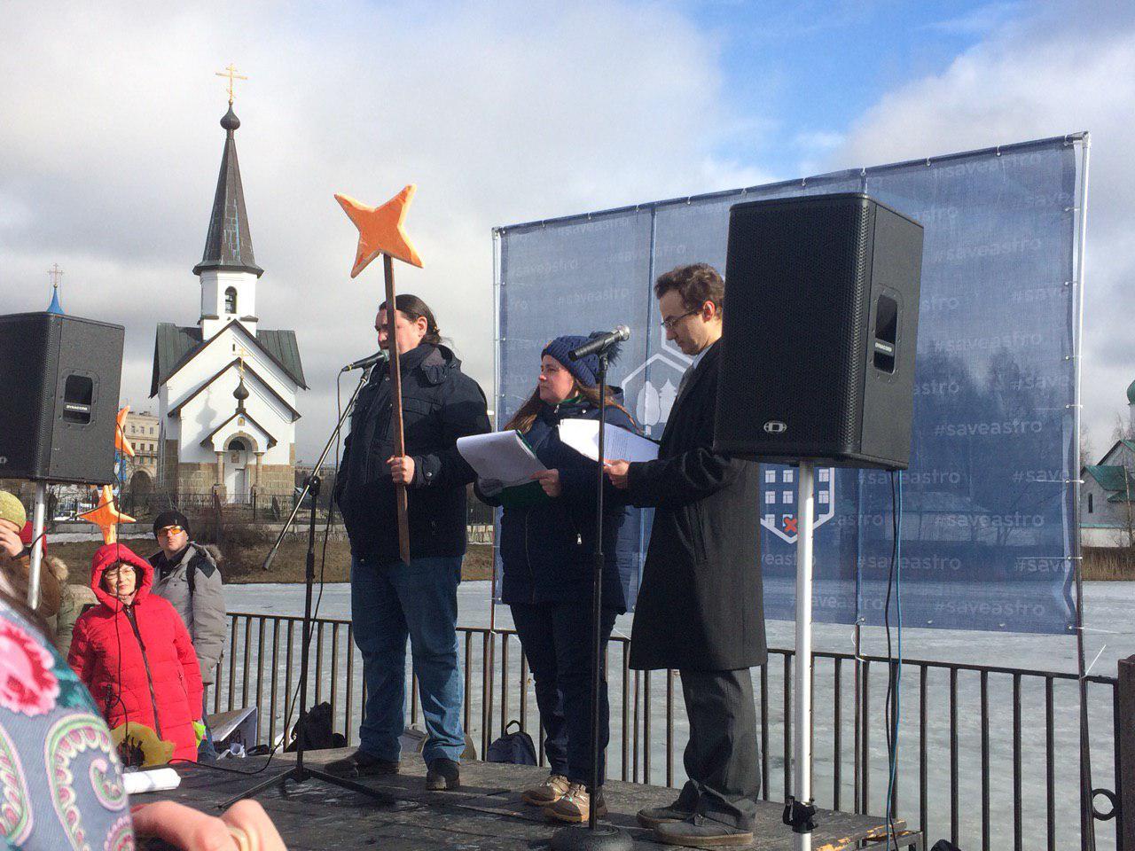 фото ЗакС политика Митинг в защиту Пулковской обсерватории завершился принятием резолюции