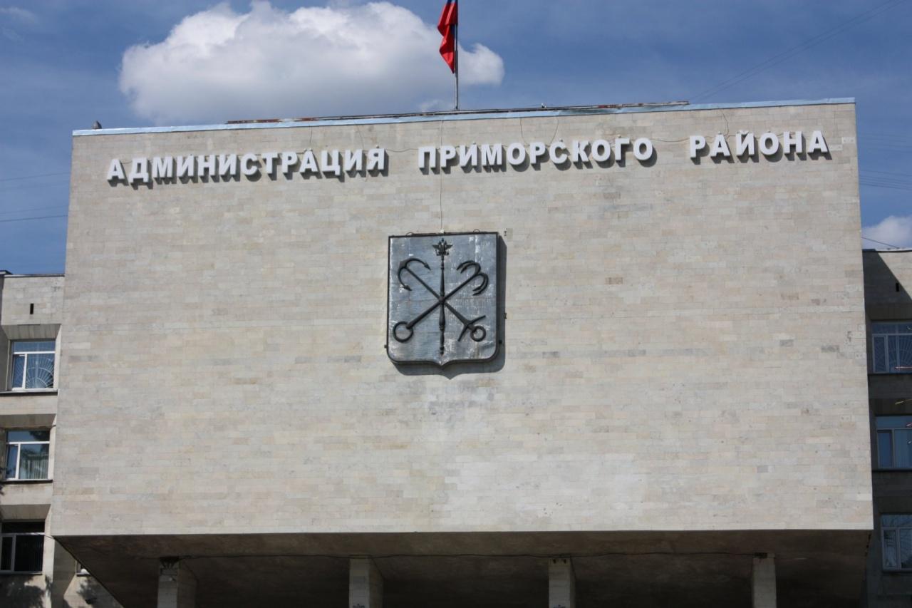 фото ЗакС политика Администрация Приморского района отменила встречу с горожанами из-за коронавируса