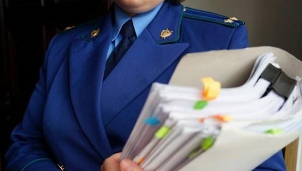 фото ЗакС политика Прокурор просит отправить псковского депутата на 6 лет в колонию из-за сериала НТВ