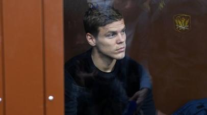 фото ЗакС политика Адвокаты Кокорина пожаловались в ЕСПЧ на его арест
