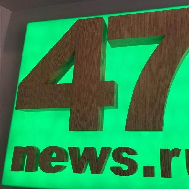 """фото ЗакС политика 47news потеряло связь со стрингером после угрозы охранника структуры """"Газпрома"""" утопить его"""
