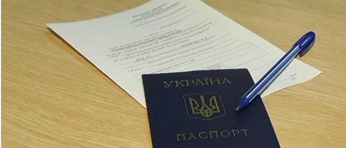 """фото ЗакС политика На Украине наступил """"день тишины"""" перед вторым туром выборов президента"""