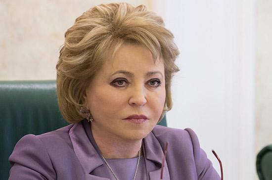фото ЗакС политика Матвиенко заявила об окончании новой волны смены губернаторов