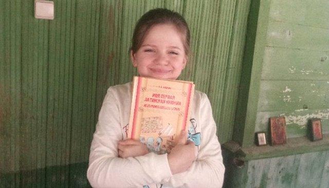 фото ЗакС политика Смольный готов помочь с долгами семье девочки, заявившей о травле после письма Путину