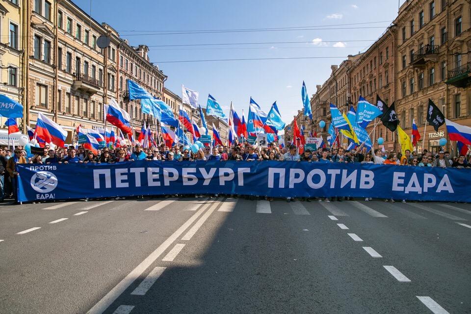 Представители общественных и политических организаций подали заявку на Первомайское шествие